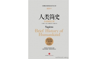 人类简史Sapiens: A Brief History of Humankind – Yuval Noah Harari Unabridged (mp3/m4b音频+mobi) 210.26 MBs